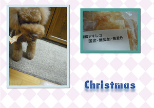 Merry5_edited1
